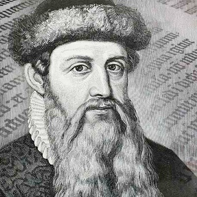 El inventor de la imprenta Gutenberg