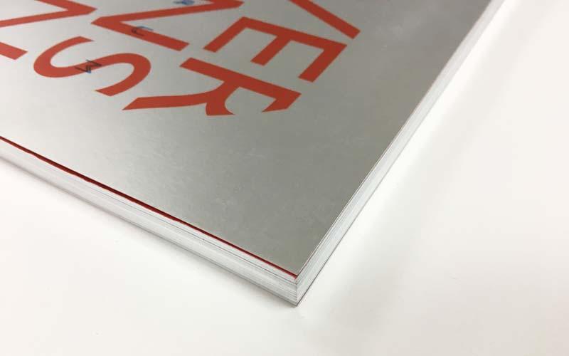 Imprimimos el libro de arte de la exposición de Oliver Johnson