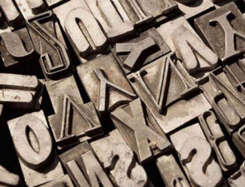 Estampación Tipográfica: un ejemplar único en el Museo de la Imprenta