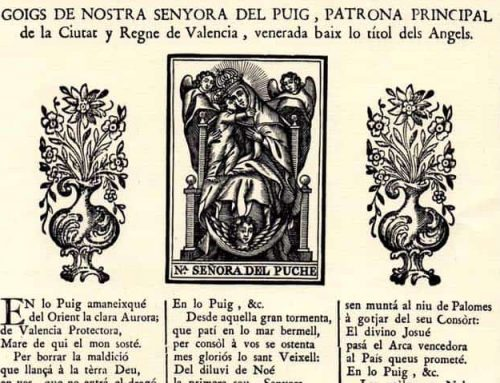 De Getsemaní al Museo de la Imprenta de El Puig: las siete estrellas