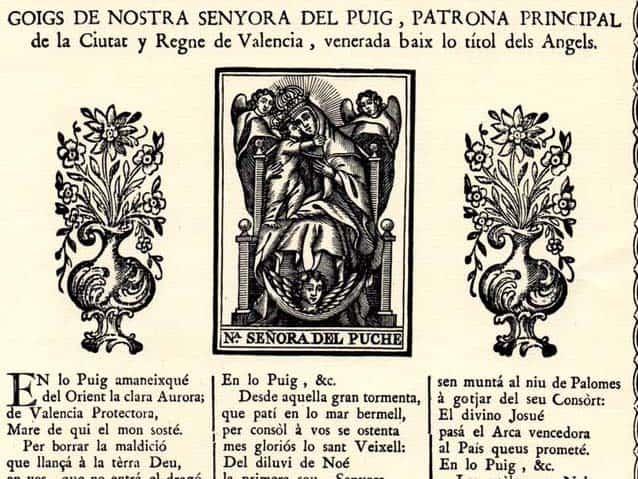 Museo de la Imprenta de El Puig